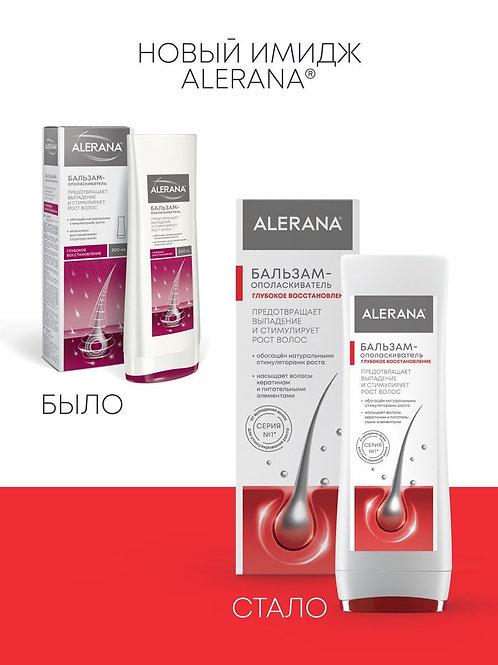 Бальзам-ополаскиватель для волос Alerana, глубокое восстановление, 200 мл