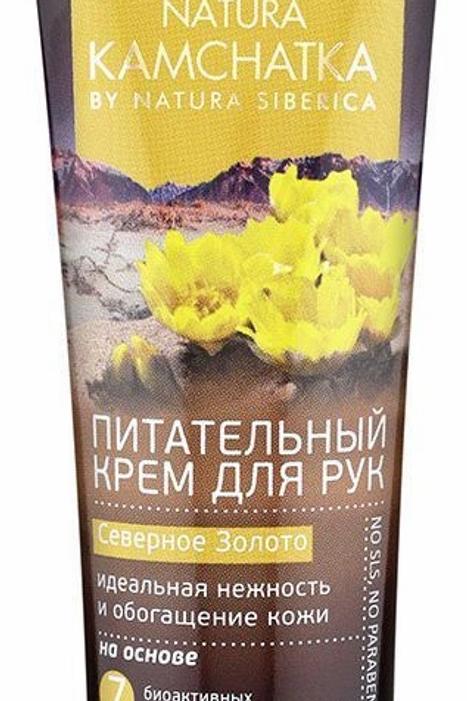 """Natura Siberica Kamchatka Крем для рук """"Северное золото"""" идеальная нежность и .."""