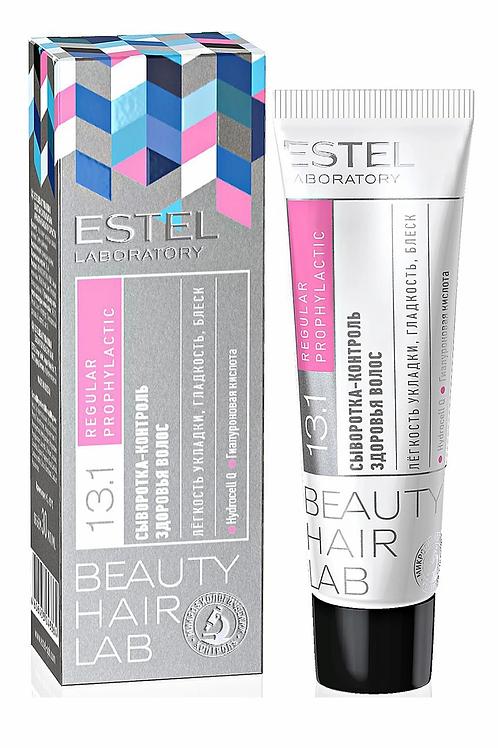 Estel Professional Beauty Hair Lab Сыворотка-контроль здоровья волос, 30 мл