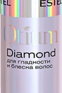 Estel professional Драгоценное масло для гладкости и блеска волос OTIUM DIAMON..
