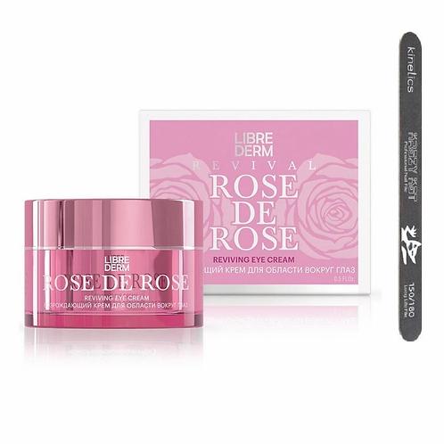 LIBREDERM Rose de rose Возрождающий крем для области вокруг глаз, 15 мл, c пил..