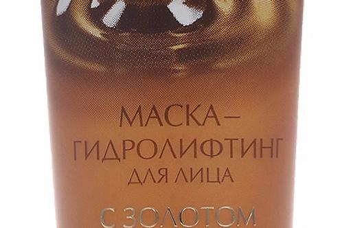 Маска-гидролифтинг для лица с золотом Белита-М, 95 г