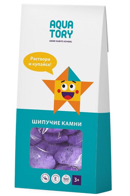 AQUATORY Шипучие камни для ванн, цвет сиреневый, 3+,500 гр