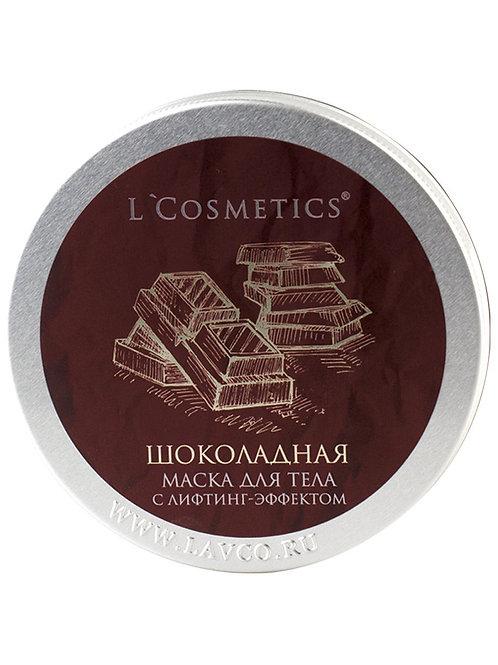 Маска косметическая L'Cosmetics Шоколадная