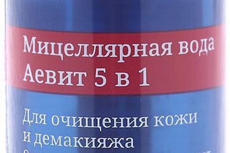 Вода мицеллярная Aevit By Librederm, для очищения кожи и демакияжа 5 в 1, 100 мл