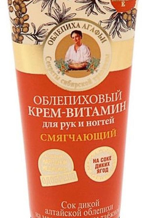 Рецепты бабушки Агафьи крем для рук и ногтей смягчающий облепиховый, 75 мл
