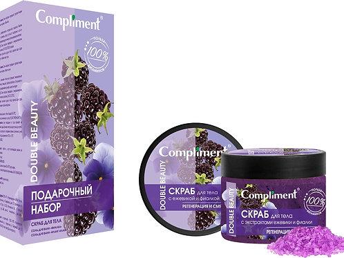 Compliment Регенерация и смягчение Подарочный набор: скраб для тела, 400 мл + ..