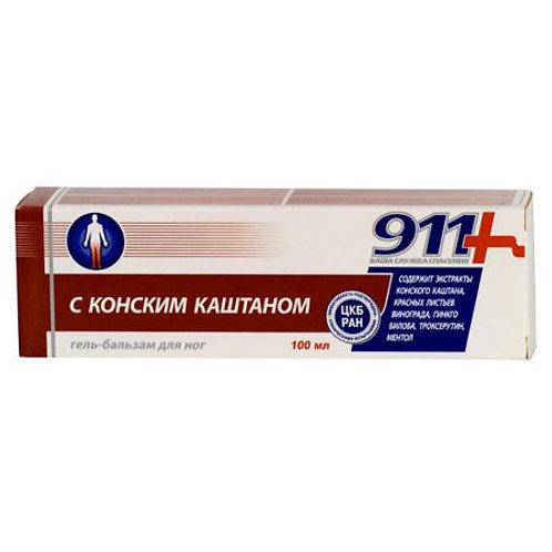 911 Гель-Бальзам с конским каштаном, для ног, 100 мл