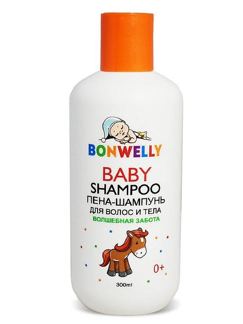 BONWELLY Детский пена-шампунь для волос и тела Волшебная забота 300 мл