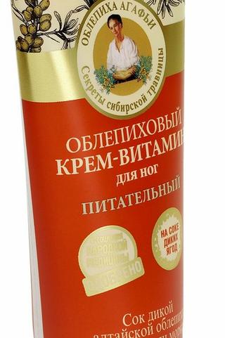 Рецепты бабушки Агафьи крем для ног питательный облепиховый, 75 мл