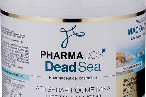 Витэкс Маска-скраб массажная Pharmacos Dead Sea, перед шампунем, для волос и к..