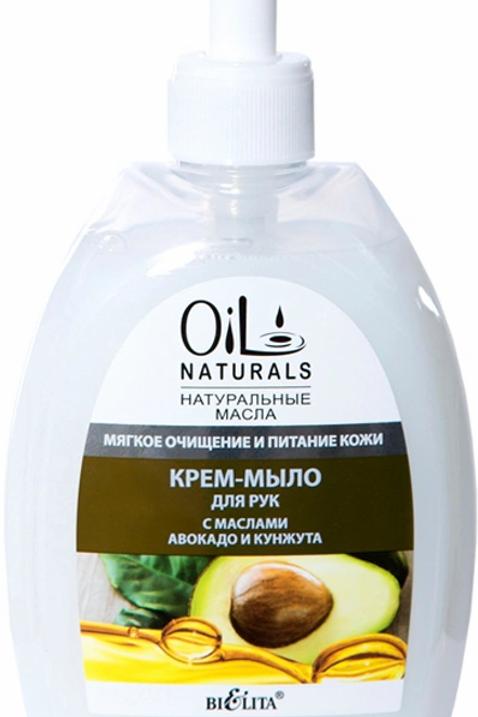 """Белита Крем-мыло для рук с маслами авокадо и кунжута """"Мягкое очищение и питани.."""