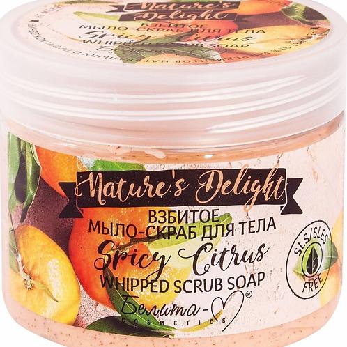 Белита-М Spicy Citrus Взбитое мыло-скраб для тела