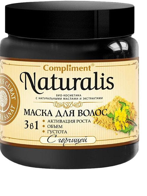 Compliment Naturalis Маска для волос  3в1  активация роста-объем-густота, с го..