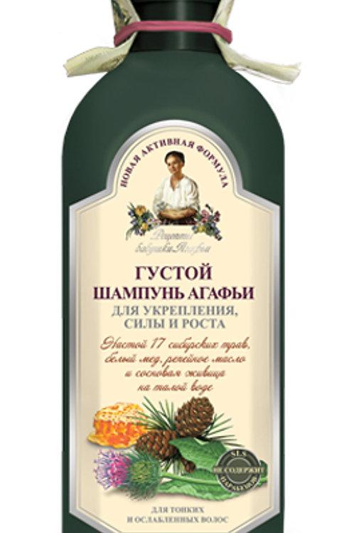 Рецепты бабушки Агафьи шампунь Густой Агафьи для укрепления, силы и роста 350 мл