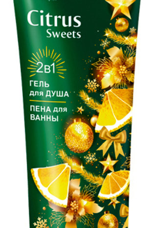 Витэкс С Рождеством и Новым годом! Гель для душа и пена для ванны 2в1 Citrus S..