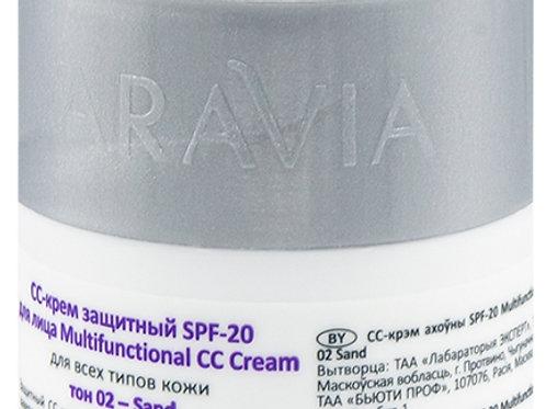 ARAVIA Professional CC-крем защитный SPF-20 Multifunctional CC Cream тон 02, 1..