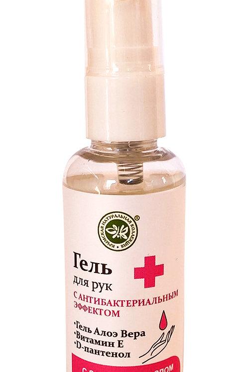 Антисептик-Гель для рук с эфирным маслом розы