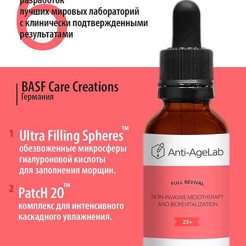Anti-AgeLab крем-сыворотка, аналог мезотерапии и биоревитализации 25+