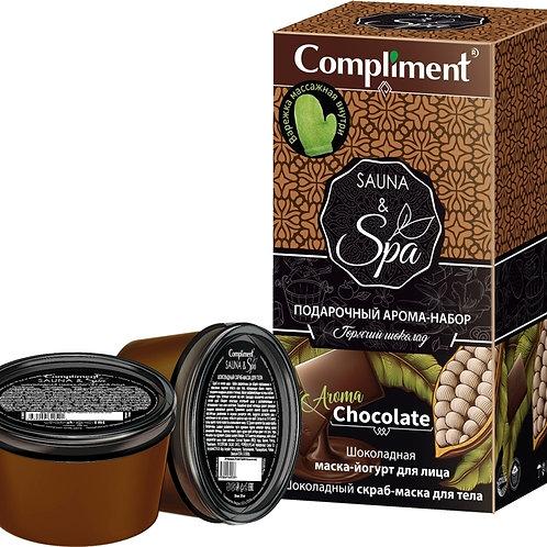 Compliment Горячий шоколад Подарочный набор: маска-скраб для тела, 250 мл + ма..
