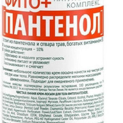 Крем лосьон для тела ЧИСТАЯ ЛИНИЯ Фитопантенол 160мл с дозатором 67445079