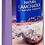 """Thumbnail: Natura Siberica Kamchatka Шампунь """"Северное сияние"""", очищение и свежесть волос.."""