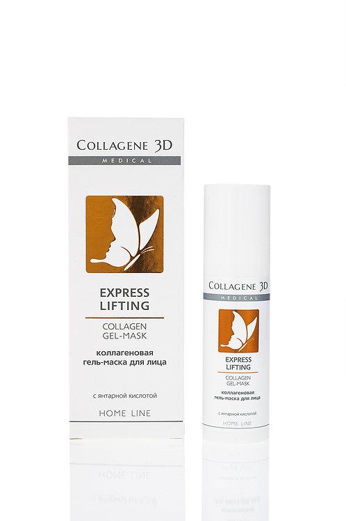 Medical Collagene 3D Гель-маска для уставшей и тусклой кожи с лифтинг-эффектом..