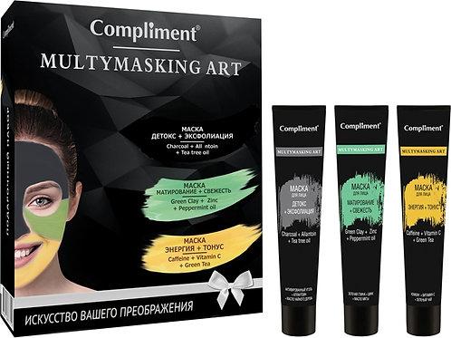 Compliment Multymasking Art Подарочный набор: маска для лица, 3 шт по 50 мл