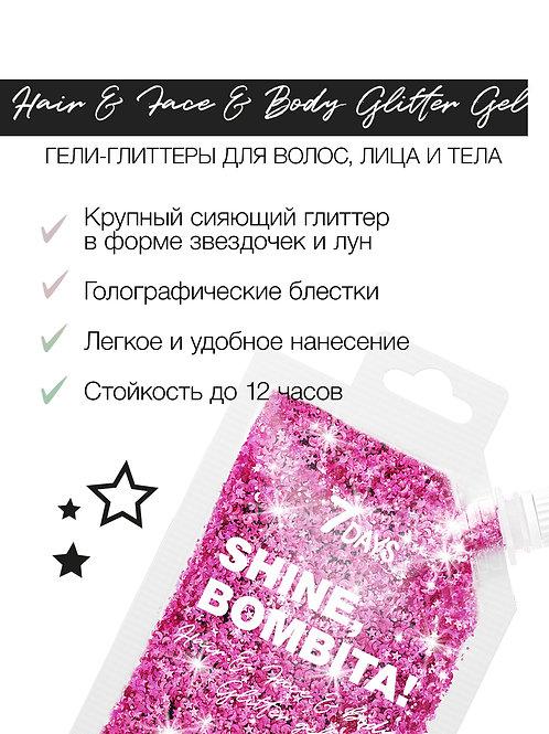 7DAYS Глиттер для тела, лица и волос SHINE, BOMBITA! / 901 Playful pink, 90 мл