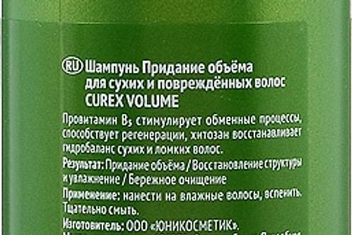 CUREX VOLUME Живой объём Шампунь для сухих, повреждённых волос, 300 мл