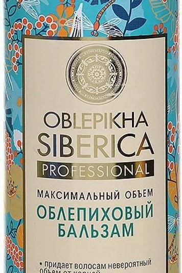 """Natura Siberica Бальзам для волос """"Облепиховый. Максимальный объем"""", для всех .."""