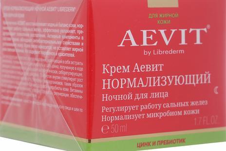 Крем Aevit By Librederm Нормализующий, ночной, 50 мл