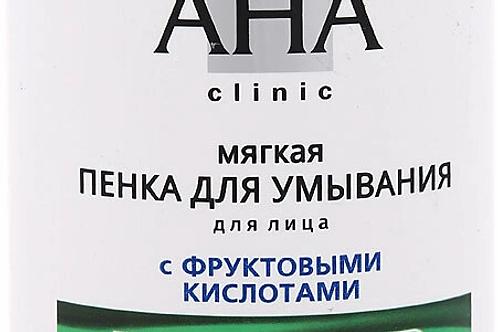 Мягкая пенка для умывания с фруктовыми кислотами Витэкс, 150 мл