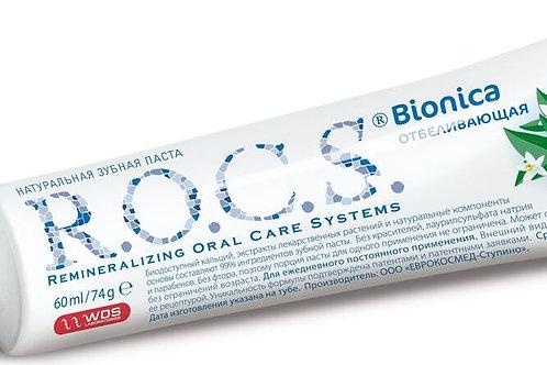 """Зубная паста R.O.C.S. """"Бионика"""", отбеливающая, 74 г"""
