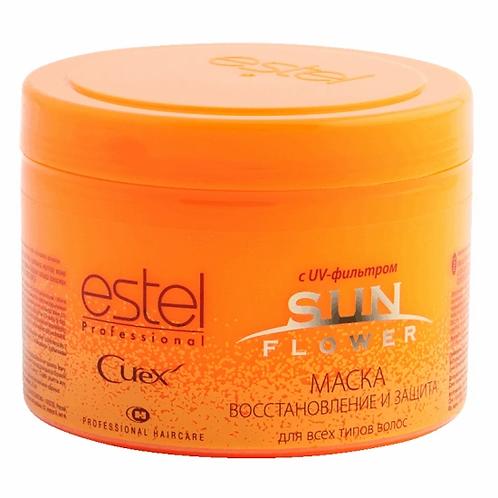 CUREX SUNFLOWER Маска-защита от солнца для всех типов волос, 500 мл