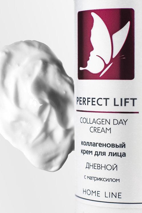 Medical Collagene 3D Дневной крем для обновления кожи с антивозрастным комплек..