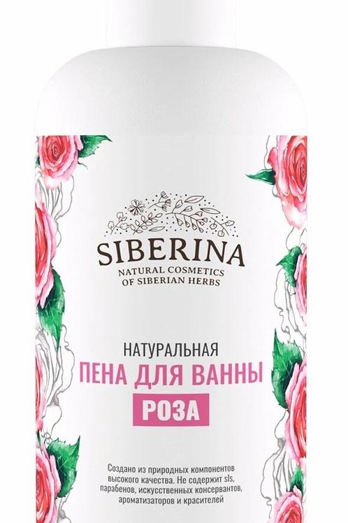 "Siberina Пена для ванны ""Роза"""