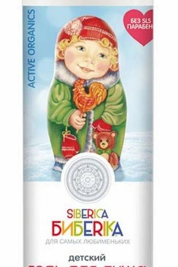 "Natura Siberica Гель для душа ""Молочная река-сибирские берега"", 250 мл"