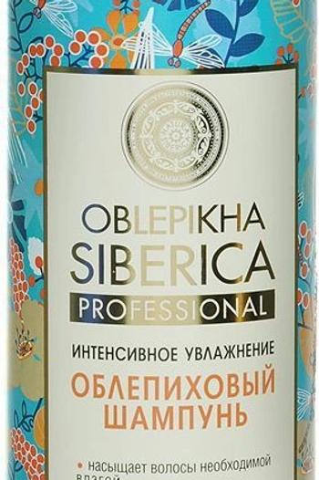 """Natura Siberica Шампунь """"Облепиховый. Интенсивное увлажнение"""", для нормальных .."""