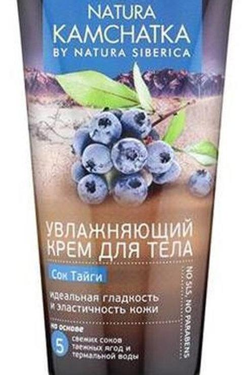 Natura Siberica Kamchatka Крем для тела увлажняющий Сок Тайги идеальная гладко..