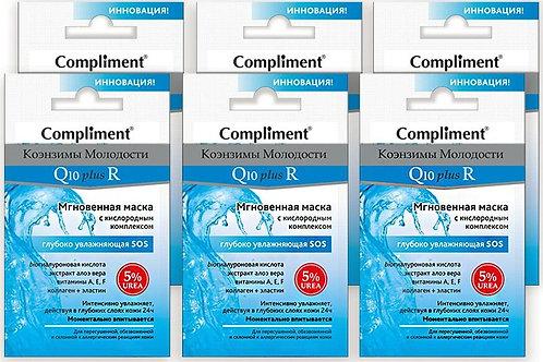 Compliment Коэнзимы Молодости Q10plusR Маска для лица с кислородным комплексом..