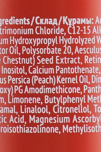 ESTEL CUREX COLOR SAVE Цвет-эксперт Бальзам для окрашенных волос, 250 мл