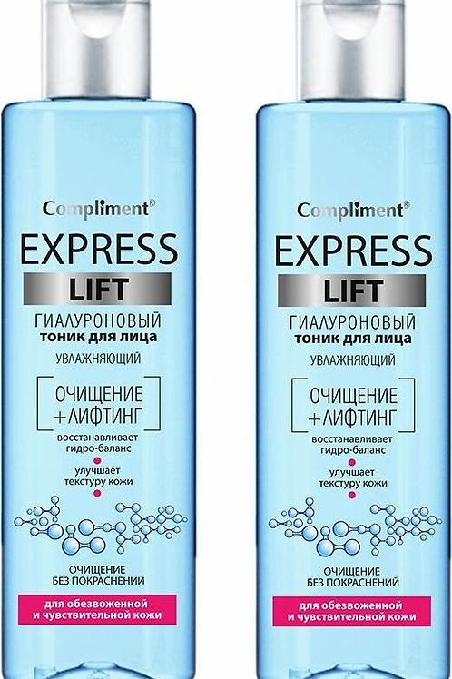 Compliment Express Lift Гиалуроновый тоник для лица, увлажняющий, 250 мл х 2 шт