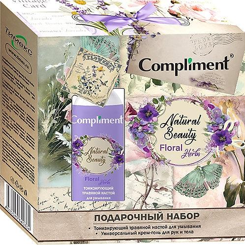 Compliment Floral Herbs Подарочный набор: настой для умывания, 200 мл + крем-г..