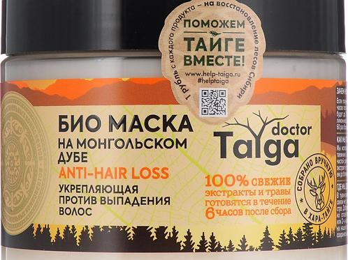 """Natura Siberica Doctor Taiga """"Био. Укрепляющая против выпадения волос"""" Маска, .."""