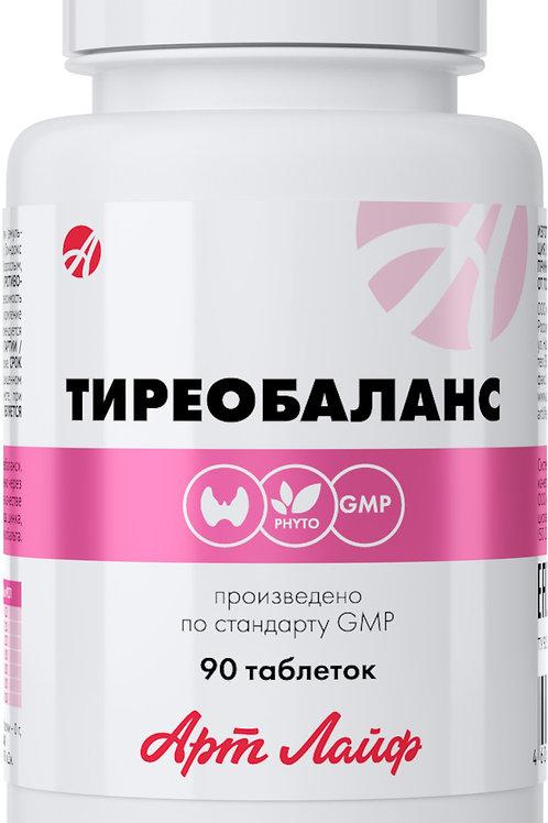 Art Life Тиреобаланс, поддержка функций щитовидной железы 90 таблеток