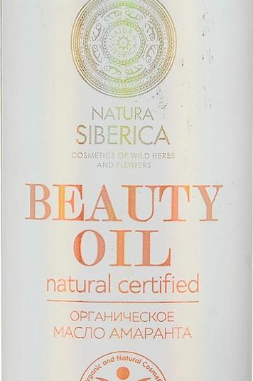 Natura Siberica Натуральное сертифицированное мицеллярное бьюти-масло, 150 мл