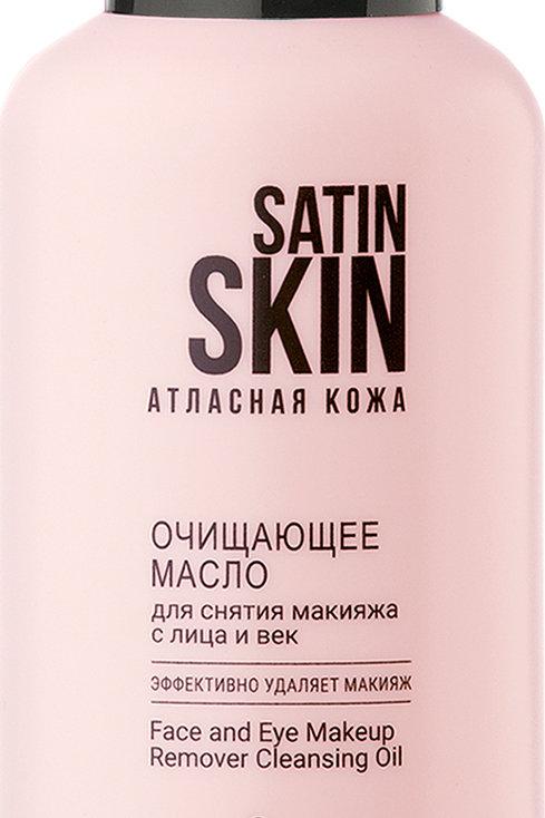Белита Satin Skin Очищающее масло для снятия макияжа с лица и век, 95 мл