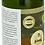 Thumbnail: Банька Агафьи Масло для тела массажное подтягивающее, 170 мл