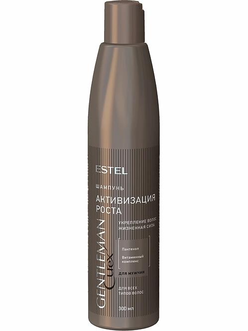 ESTEL CUREX GENTLEMAN Шампунь-активизация роста для всех типов волос, 300 мл